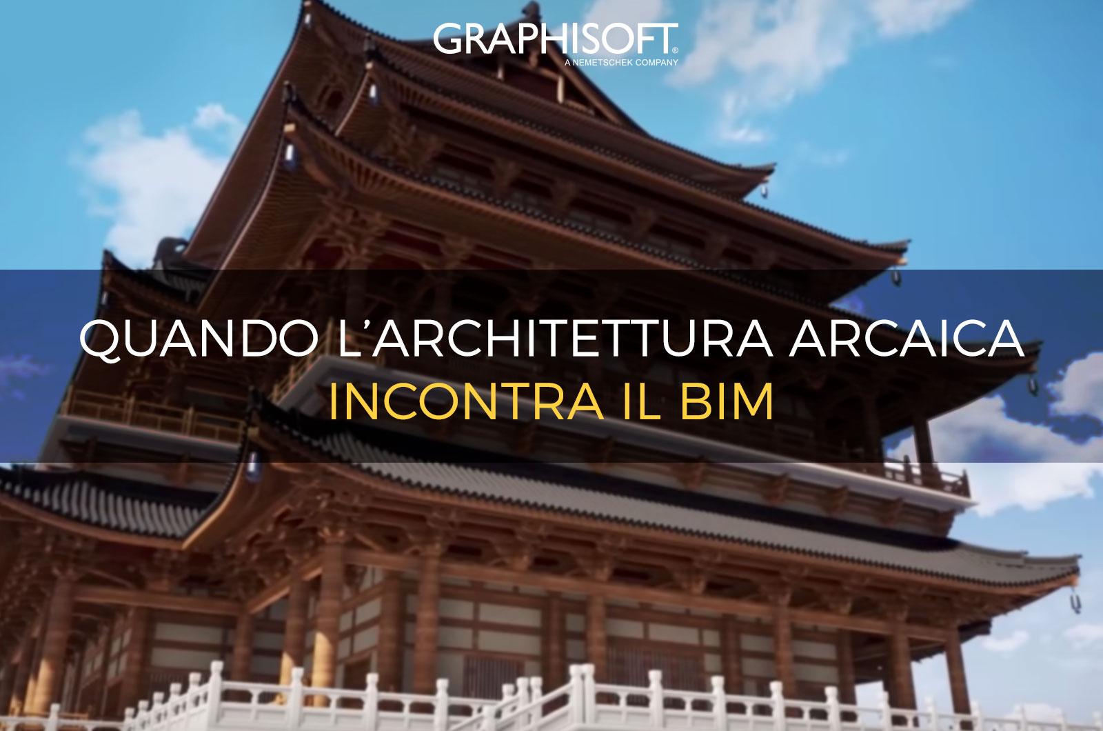 GRAPHISOFT_Liuzhou-1
